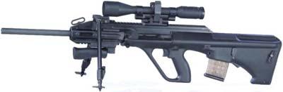Steyr AUG A3 Sniper с удлиненным стволом, съемными сошками и передней рукояткой, оптическим прицелом переменной кратности на быстросъемном кронштейне