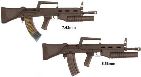 ЩКБ калибра 7.62 и 5.56 мм