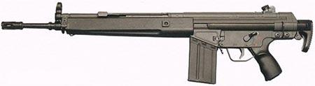 HK G3A4 приклад сложен