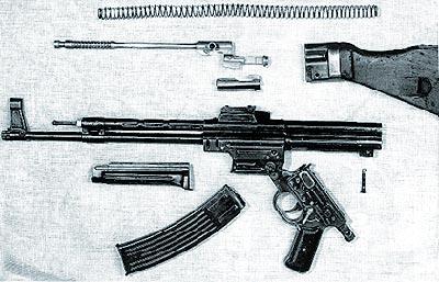 MP-43 неполная разборка