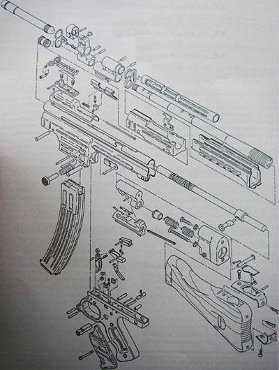 устройство Mkb. 42 (H)