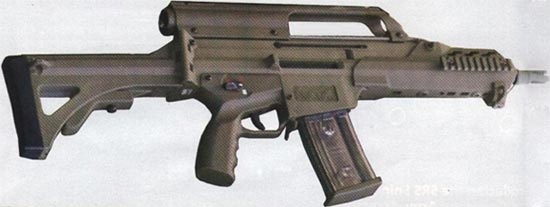 FX-05 Xiuhcoatl в варианте карабина (укороченного автомата)