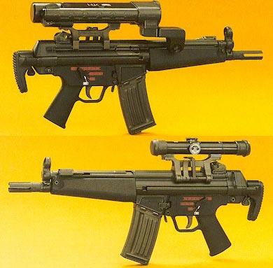 HK 53A3 с установленным оптическим прицелом