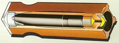 патрон 4.73х33 мм (DM11)