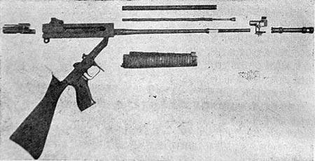 AR-70/223 неполная разборка