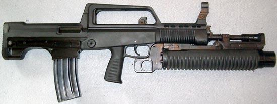 QBZ-97 с установленным подствольным гранатометом