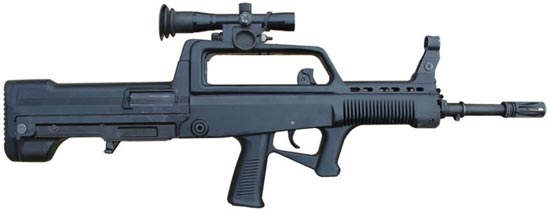 http://weaponland.ru/images/automat_1/kitay/QBZ-95-Type_95-3.jpg