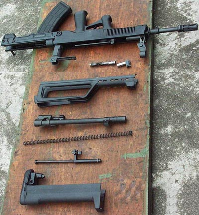 http://weaponland.ru/images/automat_1/kitay/QBZ-95-Type_95-5.jpg