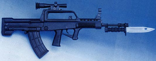 http://weaponland.ru/images/automat_1/kitay/QBZ-95-Type_95-7.jpg