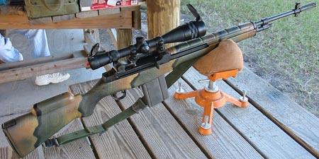 M14NM