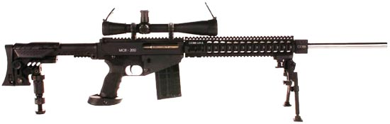 MCR 200 под патрон 7.62×51 mm с опциональным оборудованием