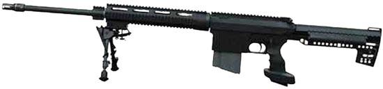 MCR 300 под патрон 7.62х63 mm