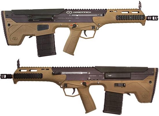 MDR под патрон 7.62х51 мм