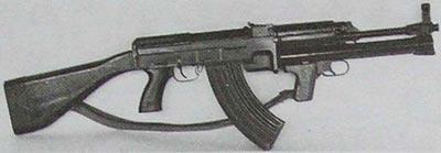 CZ Sa vz. 58P с установленным подствольным гранатометом