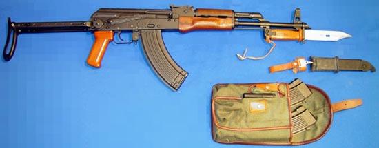 KbK-AKMS