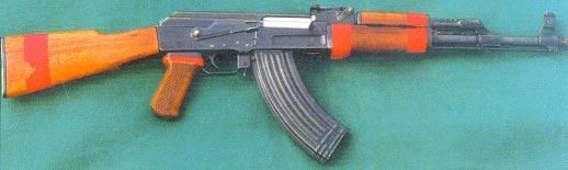 Kbk-AK