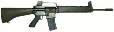 T86 первоначальный вариант с фиксированным прикладом