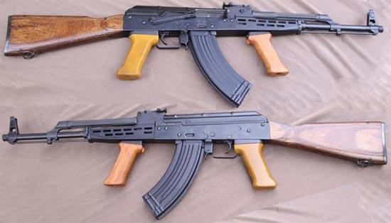 AKM-63 (AMD-63)