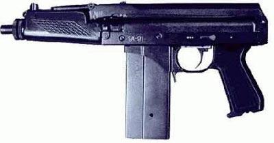 9А-91 образца 1994 года со сложенным прикладом