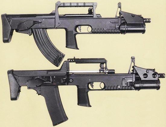 А-91 вариант под патрон 7,62х39 мм (сверху) и 5,56х45 мм НАТО (снизу)