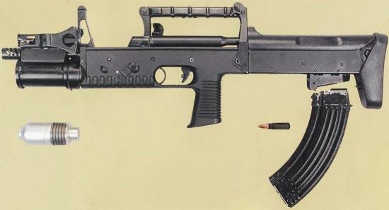 А-91 вариант под патрон 7,62х39 мм