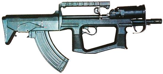 ранняя модель А-91 с расположенным гранатометом над стволом