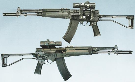 АЕК-971 (ранняя модификация 1990-х годов)