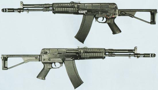 АЕК-971 (поздняя серийная модель)