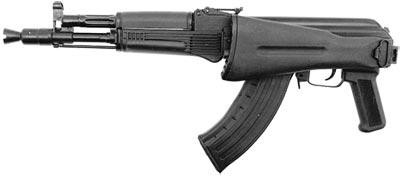 АК-104 приклад сложен
