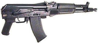 АК-105 приклад сложен