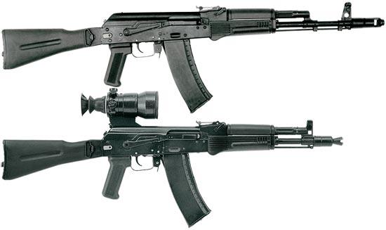 АК-74М (сверху) АК-105 (снизу)