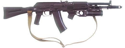 АК-107 с установленным подствольным гранатометом