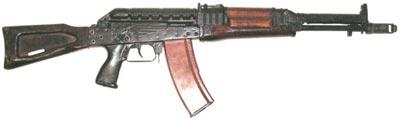 опытный автомат Константинова СА-006 калибра 5.45 мм