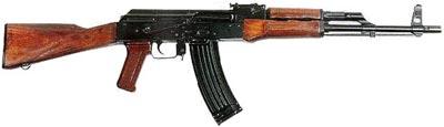 опытный автомат Калашникова калибра 5.45 мм
