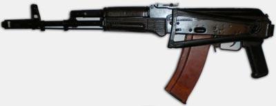 АКС-74 приклад сложен