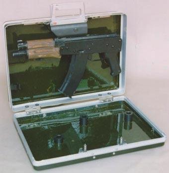 кейс-автомат АКС-74У