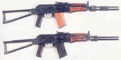 АКС-74УБ с прибором бесшумной стрельбы ПБС-3 (вверху) ПБС-4 (внизу)
