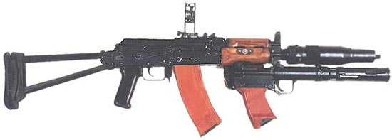 АКС-74УБ в варианте бесшумного стрелково-гранатометного комплекса «Канарейка»