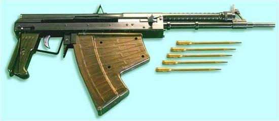 АПС с используемыми боеприпасами