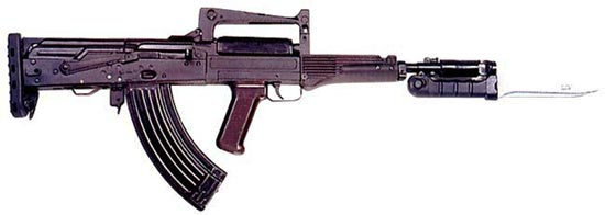 штурмовой автомат «Гроза-1» без гранатомета