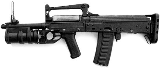 индивидуальное штурмовое оружие ОЦ-14-4А «Гроза-4» с гранатометом