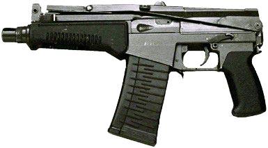 СР-3 приклад сложен