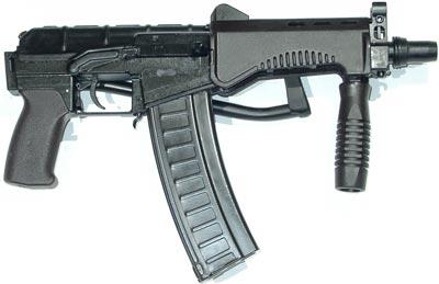 http://weaponland.ru/images/automat_4/rossiya/SR-3-6.jpg