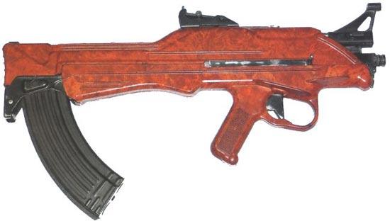 ТКБ-022ПМ № 2