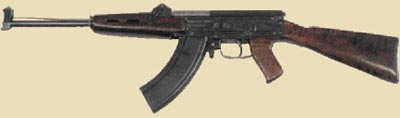 ТКБ-454 образца 1952 года