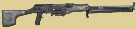 ручной пулемет ТКБ-523