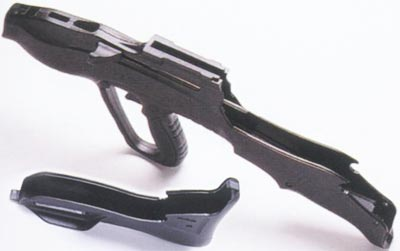 верхняя и нижняя части корпуса Vektor CR-21