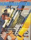 Калашников № 1 – 1999 г