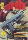 Оружие № 7 – 1999 г