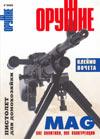 Оружие № 5 – 2002 г.